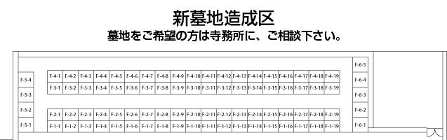 zouseiku_b